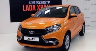 Новый цвет Лада Xray