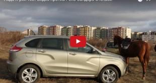 Lada Xray против Рено Сандеро Степвей видео