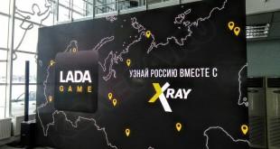 Lada Xray: подготовка к Lada Game и видео сборки автомобиля