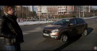 Тест драйв Lada XRAY 2016 от ДвижновТВ