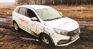 Lada Xray тест драйв на бездорожье