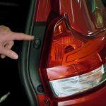 Lada Xray: меняем все лампы. Видео