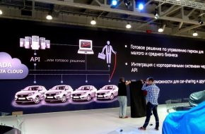 Lada Connect (11)