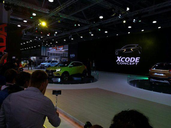 Lada Xcode