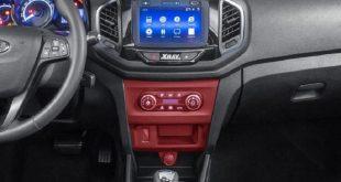 Как снять центральную консоль (накладку панели) Lada XRAY