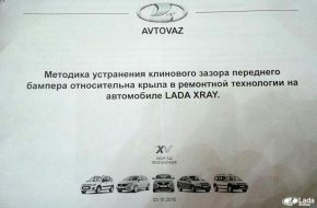 xray-bamper-2