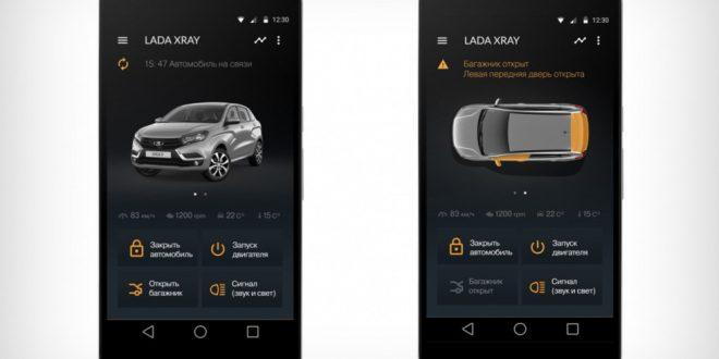 Приложение Lada Connect: все идет по плану