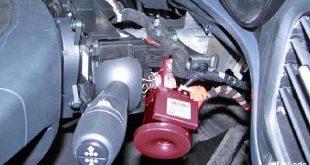 Проверка и замена замка зажигания на Lada Vesta и XRAY