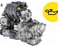 Какое масло заливать в двигатель HR16DE-H4M (Lada XRAY)