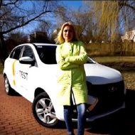 Lada X-RAY: женский тест Автопанорамы