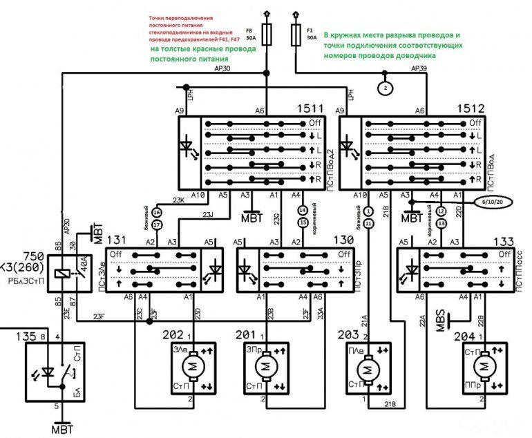 Установка и подключение доводчика стекол на Lada
