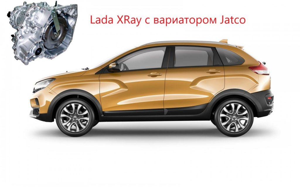 Lada XRay оснастят вариатором Jatco