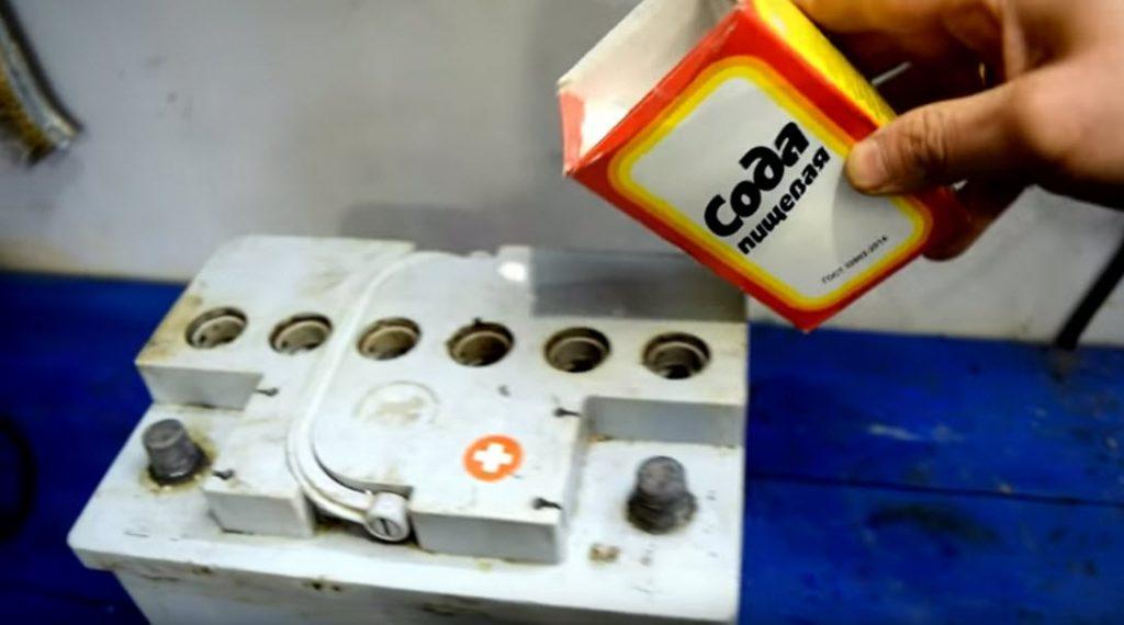 Как восстановить старый автомобильный аккумулятор с помощью соды