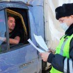 Что возить с собой при эпидемии: список для ГИБДД и полиции