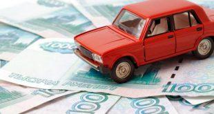 Транспортный налог отменят для некоторых категорий населения