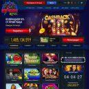 Вулкан Платинум — новое онлайн казино